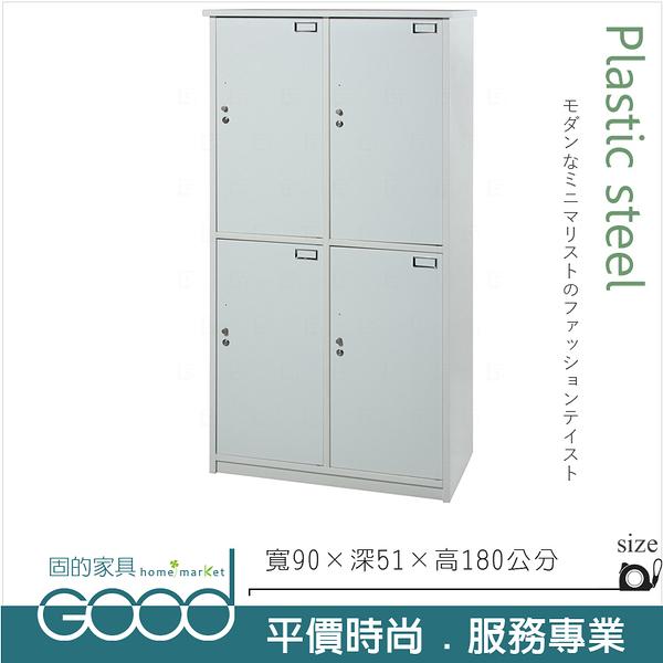 《固的家具GOOD》188-03-AX (塑鋼材質)3尺四人衣櫃-白色【雙北市含搬運組裝】
