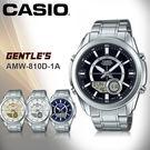 CASIO 卡西歐 手錶專賣店 AMW-...