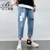 牛仔褲 水洗寬鬆縫補刀割褲寬褲【NW659082】