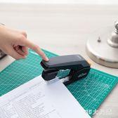 省力型訂書機學生用訂書器加厚可訂40頁中號省力訂書機 QQ24991『MG大尺碼』