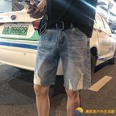 破洞牛仔短褲男寬松直筒ins港風五分褲潮牌夏季薄款褲子韓版潮流【勇敢者】