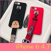 【萌萌噠】iPhone 6/6S (4.7吋)歐美簡約款 愛心 小熊 眼睛絲帶掛繩保護殼 素色全包硬殼 手機殼