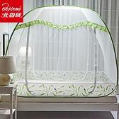 蚊帳個性北極絨蒙古包蚊帳免安裝1.5米三開門拉鍊1.8m床雙人家用加大加高MKS 年終狂歡