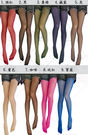 ♥♥衣美姬♥性感透視網紗褲襪 百搭 誘惑情趣絲襪 好穿 顯瘦 9色
