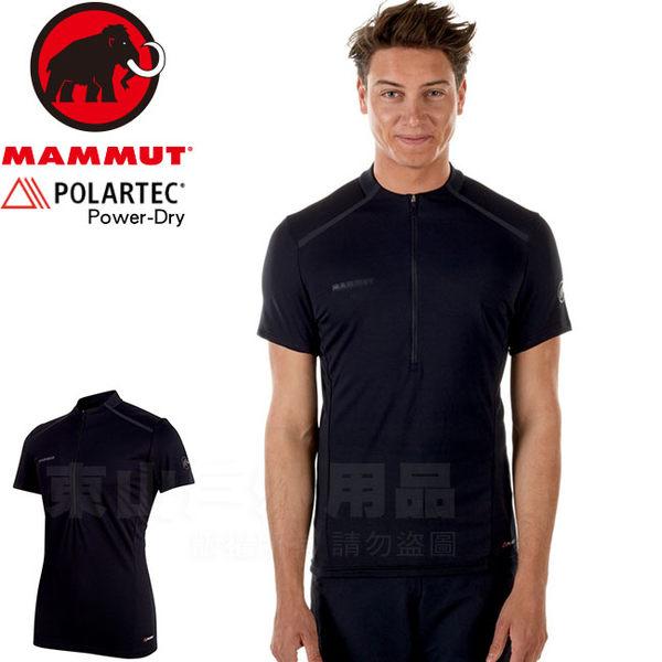 Mammut 1017-00090-0001黑 長毛象 男短袖排汗中層衣 Atacazo Light 登山健行休閒衣/路跑運動衫