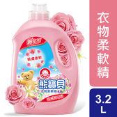 熊寶貝衣物柔軟精玫瑰甜心香 3.2L