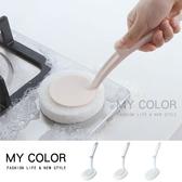 清潔刷 廚房 海綿刷 可替換 大掃除 玻璃刷  浴室 刷地板 刷瓷磚 長柄可拆卸清潔刷【L093】MY COLOR
