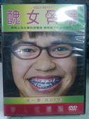 R15-001#正版DVD#醜女貝蒂 第一季(第1季) 6碟#影集#影音專賣店