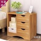 床頭櫃 特價臥室簡約現代小櫃子迷你收納櫃...