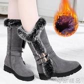 雪地靴女皮毛一體冬季新款中筒靴女平底加絨棉鞋 【美好時光】