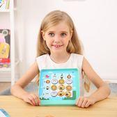 桌遊-莎林兒童磁性數獨入門九宮格邏輯思維訓練游戲棋幼兒益智桌游玩具 多莉絲