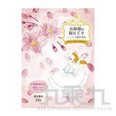 N-8775入浴劑-櫻花