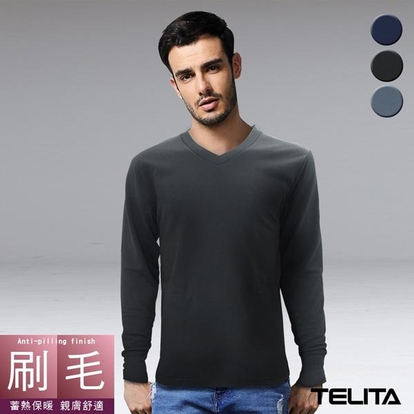 (團購優惠免運)【TELITA】 型男刷毛蓄熱保暖長袖V領休閒T(一件)