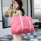 旅行袋大容量旅行收納整理袋旅游收納衣服衣物手提拉桿包行李打包袋防水