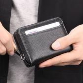 短夾 卡包錢包一體包男大容量簡約多功能牛皮名片夾牛皮拉鍊卡片包 3c公社