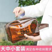 防濕防潮包旅行洗漱包透明防水果凍化妝包小號洗澡袋游泳大容量韓國簡約便攜
