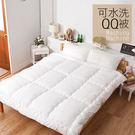 高規格中空棉 絕佳Q度與蓬鬆感 質地柔軟舒適輕柔 可直接置入大型洗衣機洗滌