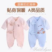新生兒和尚服初生寶寶保暖連體衣純棉秋冬蝴蝶衣嬰兒衣服0-3個月 范思蓮恩
