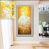 芭蕾舞者手繪油畫歐式客廳裝飾畫北歐玄關抽象掛畫走廊人物發財樹 萬聖節鉅惠