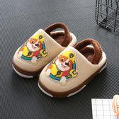 汪汪隊男寶寶拖鞋冬1-3歲防滑可愛嬰幼兒小孩秋居家居兒童棉拖鞋 交換禮物熱銷款