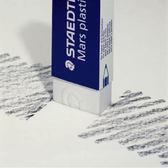 施德樓 MS526 50 頂級鉛筆製圖塑膠擦