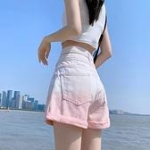 牛仔短褲女 粉色牛仔短褲女夏季寬管2021年新款超高腰顯瘦熱褲扎染寬鬆潮ins【快速出貨】
