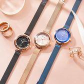 韓版簡約手錶女士小錶盤時尚氣質網紅抖音同款細帶小巧學生女錶 漾美眉韓衣