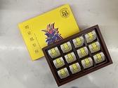 明星鳳梨酥禮盒(12入裝)
