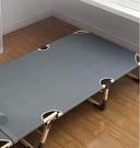 折疊床 折疊床單人床家用午睡辦公室午休床便攜行軍床多功能簡易躺椅【快速出貨八折鉅惠】