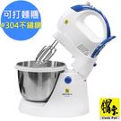 【鍋寶】麵糰大師 手持/立式兩用美食打麵器攪拌機(HA-3266-D)-不鏽鋼打麵糰