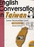 二手書R2YB b《English Conversation inTaiwan中
