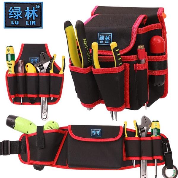 干活腰包電工專用空調安裝維修包木工地工作耐磨萬能電鑚包工具包 「免運」
