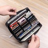 長款大容量多卡位信用卡包風琴卡包男女士多功能手機護照錢包 全館免運