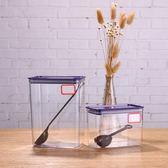 塑料方形密封罐果粉盒咖啡奶茶店專用方豆桶透明儲物罐奶茶店用品·享家生活馆