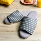 台灣製造-療癒系-舒活布質室內拖鞋-深灰條紋