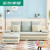 沙發小戶型皮布藝沙發組合現代簡約客廳三人沙發102193 XW