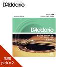 【Tempa】D Addario(EZ920)民謠吉他弦