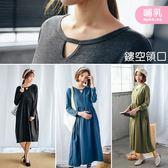 *蔓蒂小舖孕婦裝【M8324】*台灣製.哺乳.三角縷空高腰綁帶長洋裝