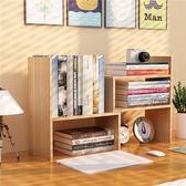 學生用桌上書架簡易兒童桌面小書架置物架辦公室書桌收納宿舍書櫃【星時代家居】