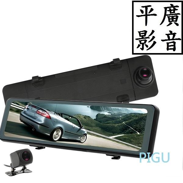 平廣 送繞附32G CORAL AE3 前後雙鏡頭 記錄器 行車記錄器 聲控觸控 前鏡頭160度廣角1080P 保固一年