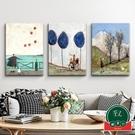 【單幅】田園風景無框畫油畫裝飾畫餐廳壁畫掛畫【福喜行】