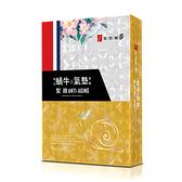 TT波特嫚 蝸牛氣墊緊緻面膜4入(盒)