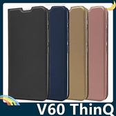 LG V60 ThinQ 融洽系列保護套 皮質側翻皮套 肌膚手感 隱形磁吸 支架 插卡 手機套 手機殼