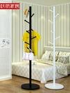 衣帽架 簡易臥室衣帽架衣架落地客廳衣服掛衣時尚創意鐵藝收納架簡約現代