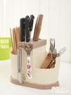 筷籠筷子筒家用筷子架掛式塑料筷子籠多功能置物架瀝水廚房筷子收納盒 店慶降價