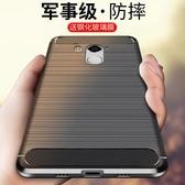 HTC U11plus手機殼u11life保護套軟硅膠殼個性創意男款女防摔全包 星河光年
