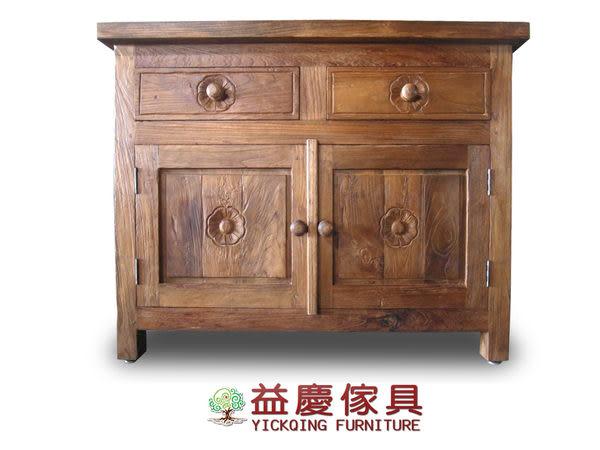【大熊傢俱】702 老柚木上兩抽電視櫃 實木電視櫃 矮櫃 原木置物櫃 收納櫃 數千坪實體店