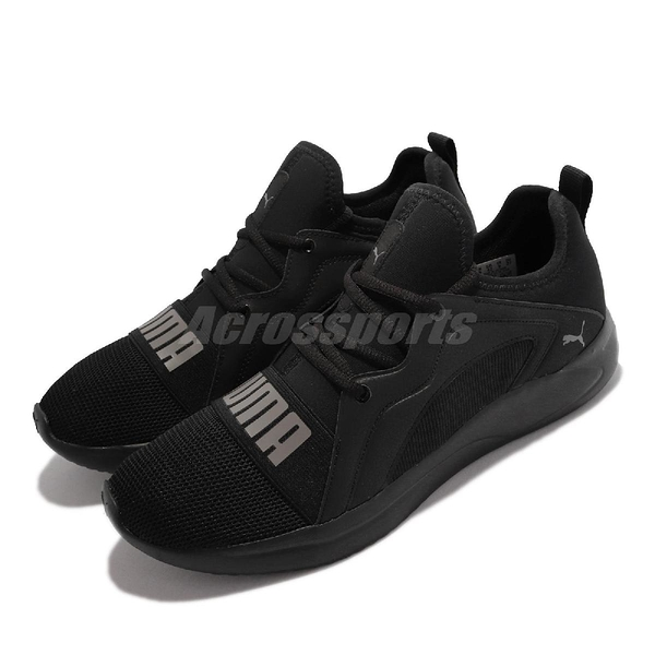 Puma 慢跑鞋 Resolve Street 黑 灰 襪套式 男鞋 運動鞋 舒適中底 【ACS】 195062-07