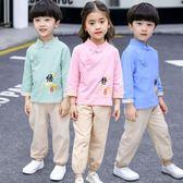 名族風童裝 男童漢服中國風兒童唐裝女童古裝漢服寶寶日常套裝小女孩民族服裝