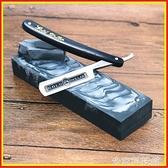 磨刀器 黑青石天然原石加工切割傳統養肝石老磨刀石家用修腳刀細磨石漿石 米家WJ